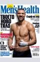 е-Списание Men's Health - брой 01/2017