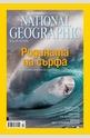 NATIONAL GEOGRAPHIC - брой 7/2015