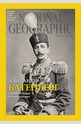 NATIONAL GEOGRAPHIC - брой 3/2016