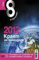 Списание 8 - брой 1/2009