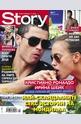 Story - брой 25/2014