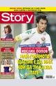 Story- брой 13/2016