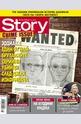 Story - брой 21/2016
