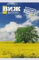 Виж! Бургас - брой 22/2014