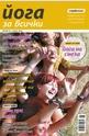 Йога за всички - брой 5/2014