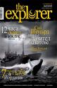 е-Списание the explorer- брой 2/2011