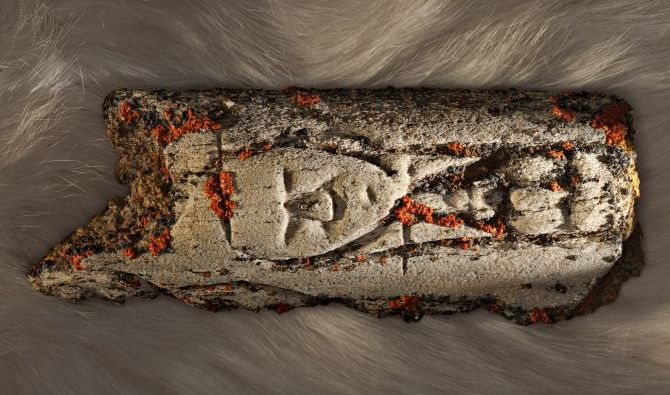 Викинги и индианци - National Geographic 11 брой - 2012